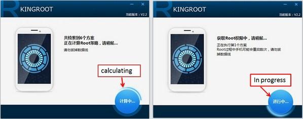 Root Android dengan PC 2