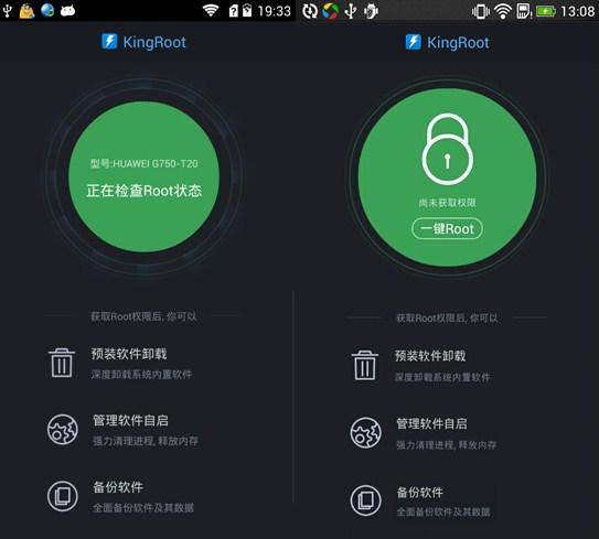 Root Android dengan Kingroot 2