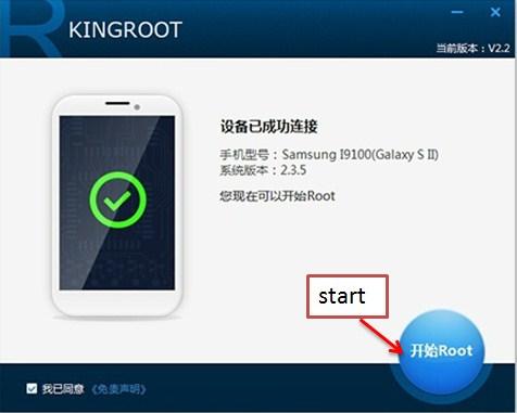 Root Android dengan PC